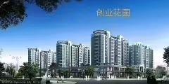 东莞黄江小产权房8栋320户全封闭大型花园小区自带大型停车场,商品房品质小产权的价格!