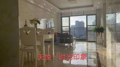 东莞常平小产权房【天悦.时光印象】最优的价格、最大的空间,力度之大、前所未见!