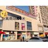 深圳小产权房为什么大家都在买?